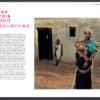 lpd-catalogo-2014-02