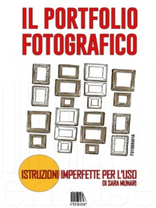 sara_munari_il_portfolio_fotografico